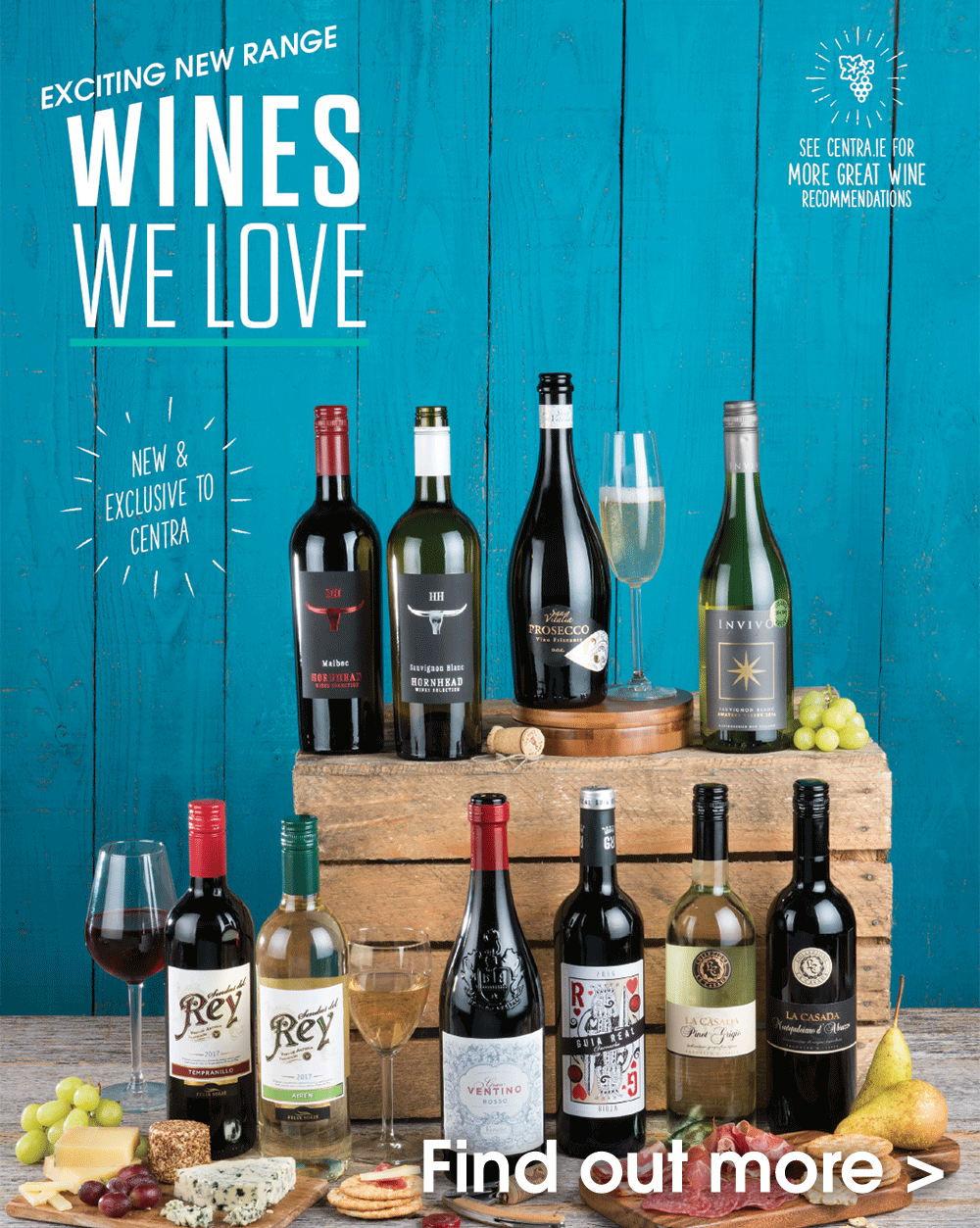 Wines We Love