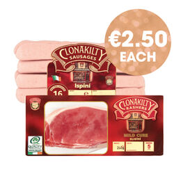 Clonakilty Breakfast Range 200g - 454g