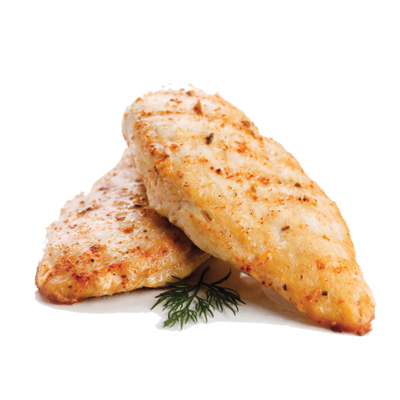 Centra 2 Chicken Fillets